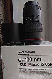 Объектив Canon EF 100mm f/2.8 Macro IS Usm Москва